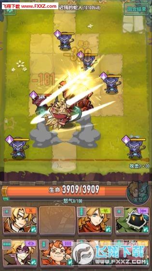 巨像骑士团无限钻石修改工具v1.0截图2
