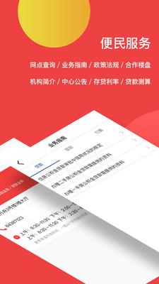 宿迁公积金app安卓版1.0.0截图1