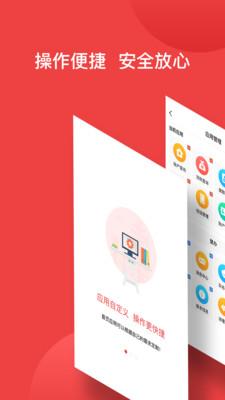 宿迁公积金app安卓版1.0.0截图0