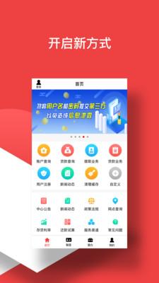 宿迁公积金app安卓版1.0.0截图2