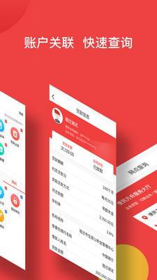 宿迁公积金app安卓版1.0.0截图3