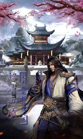江湖手游果盘版1.0.2截图1
