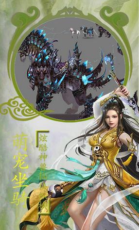 江湖手游果盘版1.0.2截图3