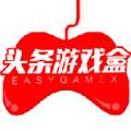 头条游戏盒app1.0.0