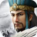 三国志战略版神将全解锁版v2.0