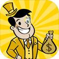 大富豪冒险家无限金砖钞票版 v7.5.1