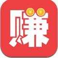 悬赏赚钱做任务app 1.0