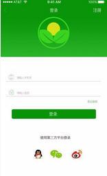 羞花农场app安卓版v1.0.0截图0