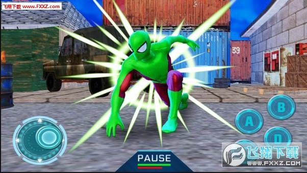 超级蜘蛛侠绳索忍者2.0截图0