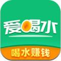 爱喝水app手机版1.0
