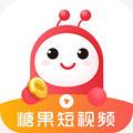 糖果短视频app最新版1.0