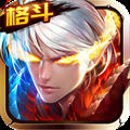 格斗刀魂online海量版v1.05.06