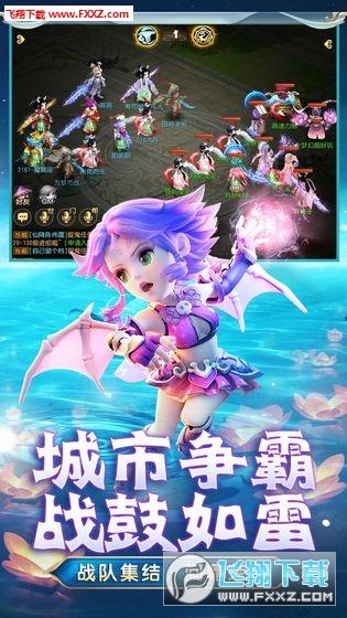 梦幻西游手游桌面版v1.243.0截图3