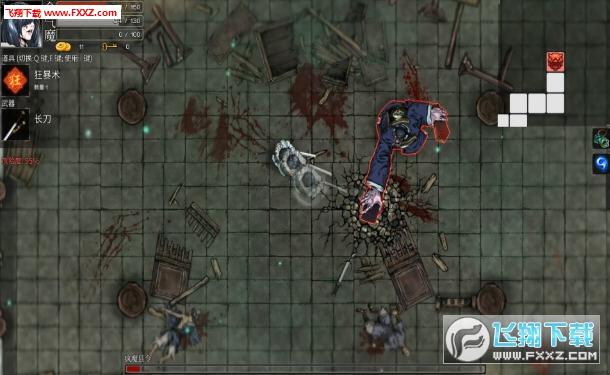 斩妖破解版1.0.0.0.2截图1