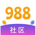 988社区app官方版 1.0