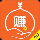 淘来赚钱安卓版 v1.0