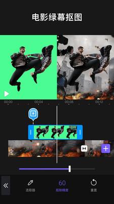 VivaCut app手机版1.1.3截图0
