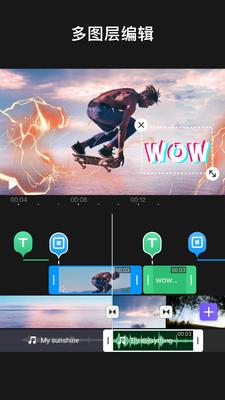 VivaCut app手机版1.1.3截图2