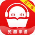 视读免费小说app2.0.7