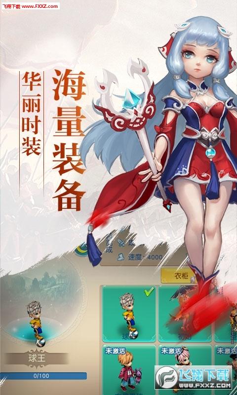 诛仙封神传梦回奇缘满v游戏v1.0截图2