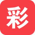 0165彩票官方版 v1.0