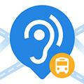 深圳公交助乘app安卓版