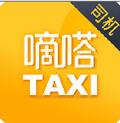 嘀嗒顺风车司机端最新版 3.2.5