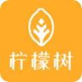 柠檬树接单赚钱app1.0