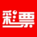 光耀国际彩票app v1.0 安卓版