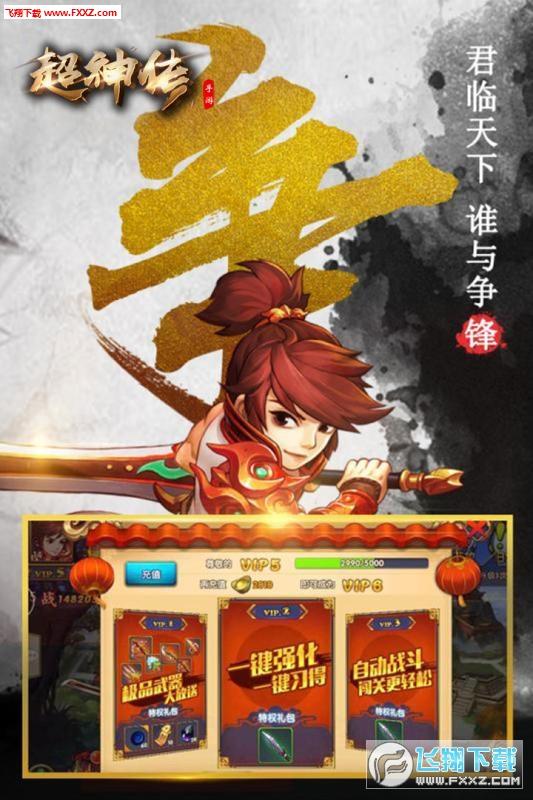 小小夜店九游v1.00截图3