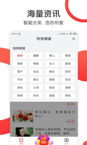淘金阅读app最新版1.0截图0