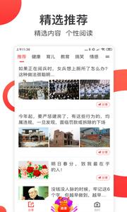 淘金阅读app最新版1.0截图2