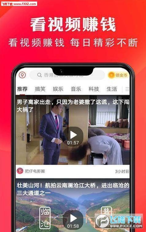 简赚宝app官方版1.0截图2