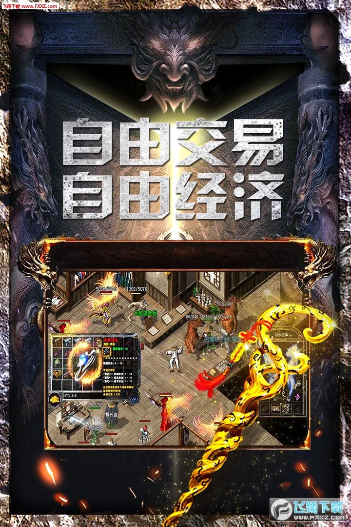 战火英雄手游破解版2.0.0截图0