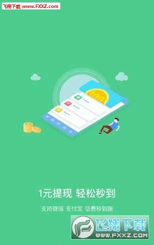 共透区块链app1.0截图2