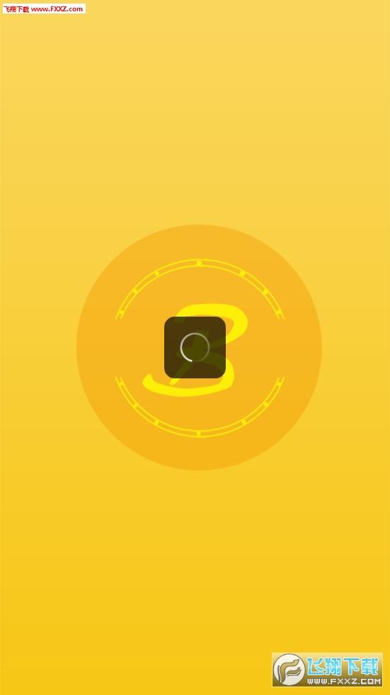 讯通钱包赚钱app1.1截图0