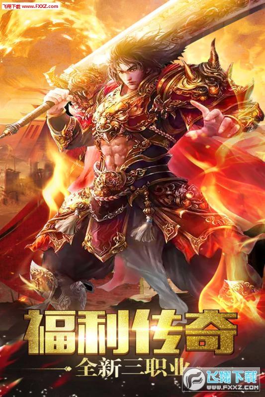 众神之王h5手游1.0.0截图3