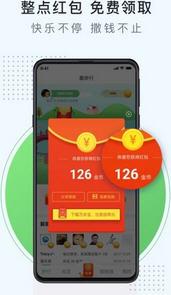 365步app官方版v1.0.0截图1