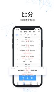 v站app官方版1.0.1截图0