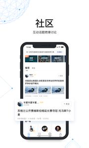 v站app官方版1.0.1截图1