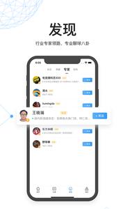 v站app官方版1.0.1截图2