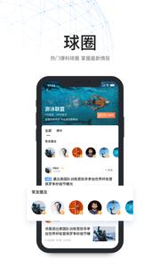 v站app官方版1.0.1截图3