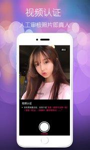 颜遇app最新版5.1.4截图0