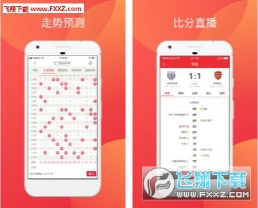 12888彩票手机版v1.0.1截图1