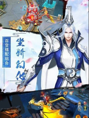 终极斗罗官网版1.0.0.5截图2