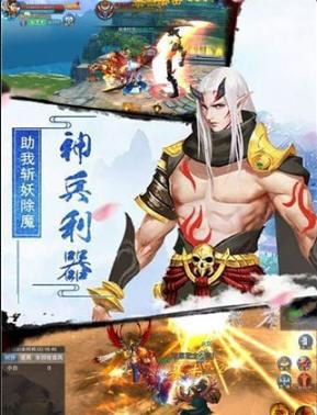 终极斗罗官网版1.0.0.5截图3