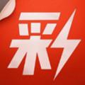 新皇彩票app v1.0