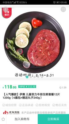 奇麟鲜品appv3.0.3截图1