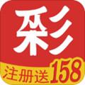 T8计划彩票app v1.0