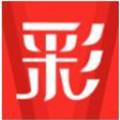 彩宏彩票app v1.0